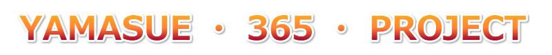 YAMASUE ・ 365 ・ PROJECT